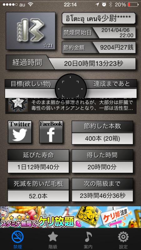 f:id:kun-maa:20140427062416p:plain