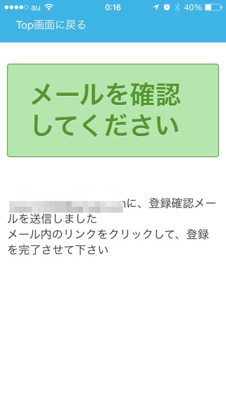 f:id:kun-maa:20140501210605p:plain