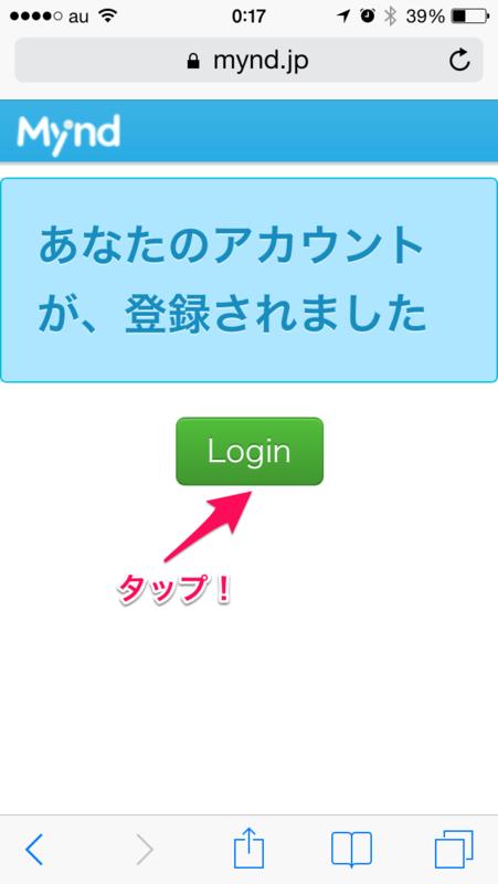 f:id:kun-maa:20140501210807p:plain