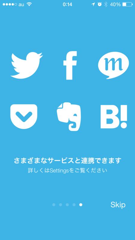 f:id:kun-maa:20140501211341p:plain
