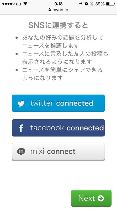 f:id:kun-maa:20140501211538p:plain