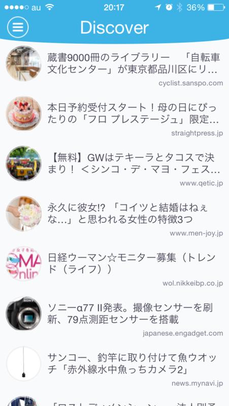 f:id:kun-maa:20140501212746p:plain