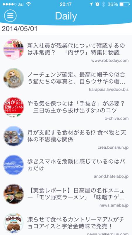 f:id:kun-maa:20140501212938p:plain
