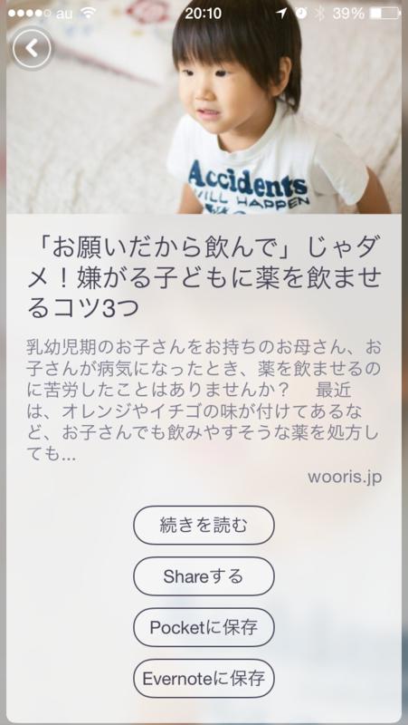 f:id:kun-maa:20140501213851p:plain
