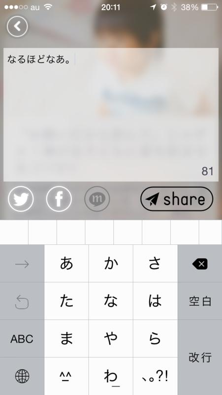 f:id:kun-maa:20140501214114p:plain