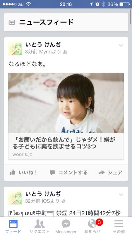 f:id:kun-maa:20140501214252p:plain
