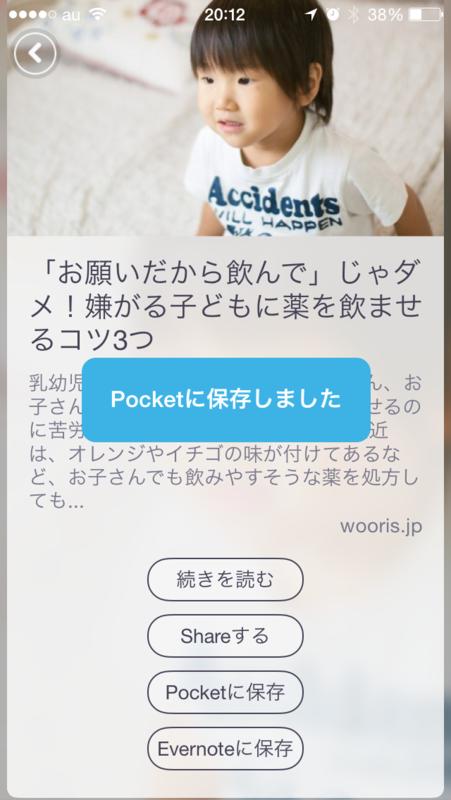 f:id:kun-maa:20140501214531p:plain