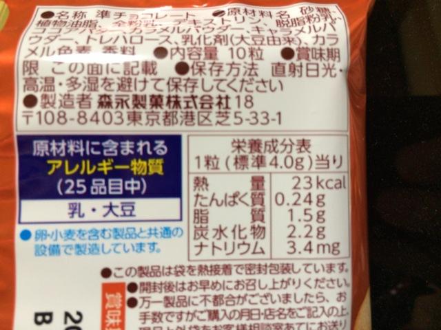 f:id:kun-maa:20140503090820j:plain