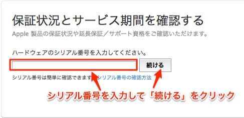 f:id:kun-maa:20140505130240p:plain
