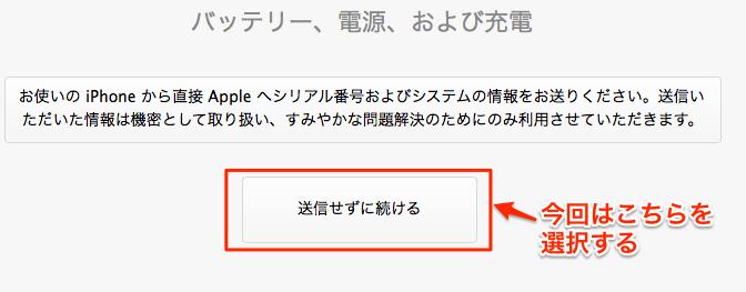 f:id:kun-maa:20140505131641p:plain