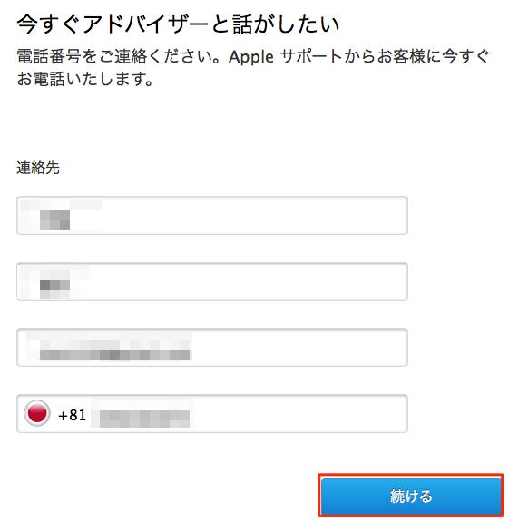 f:id:kun-maa:20140505132123p:plain