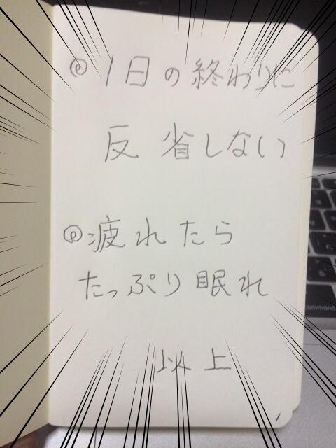 f:id:kun-maa:20140506182154j:plain