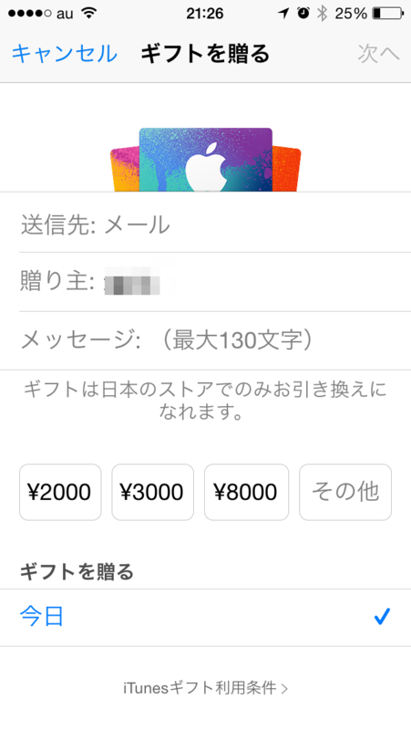 f:id:kun-maa:20140513222327p:plain