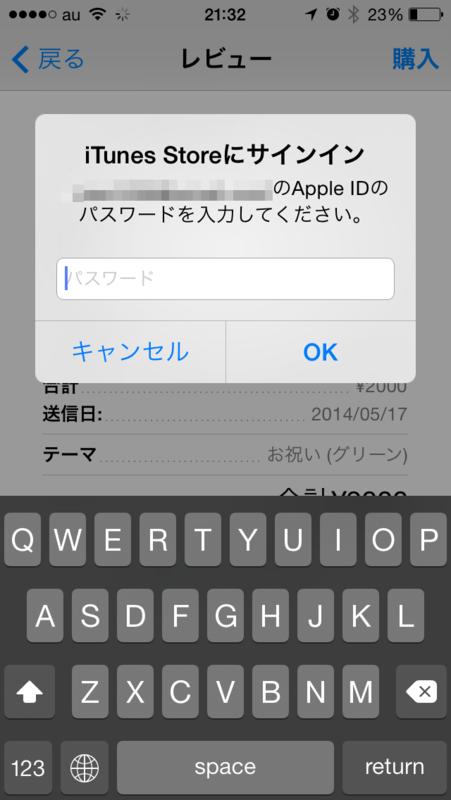 f:id:kun-maa:20140513224343p:plain