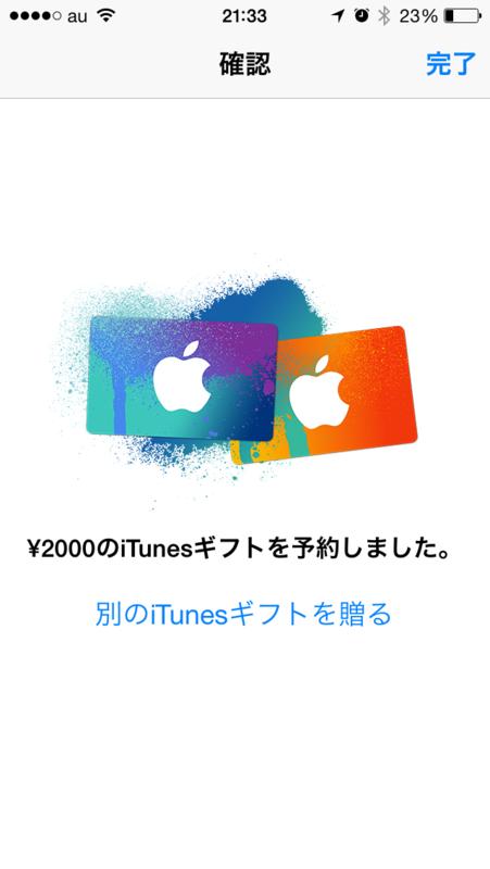 f:id:kun-maa:20140513224627p:plain