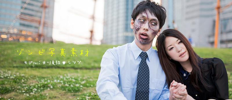 f:id:kun-maa:20140515212302j:plain
