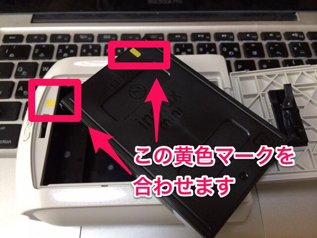 f:id:kun-maa:20140518202432p:plain