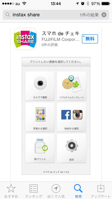 f:id:kun-maa:20140518203053p:plain