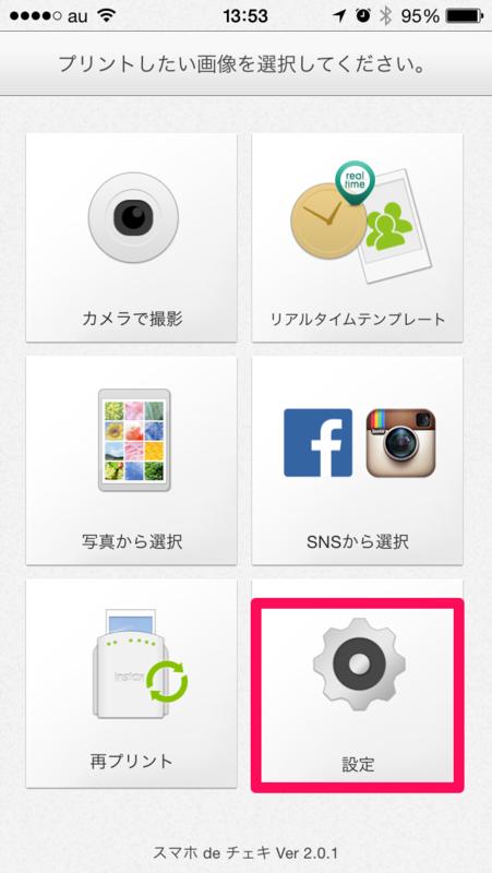 f:id:kun-maa:20140518203258p:plain