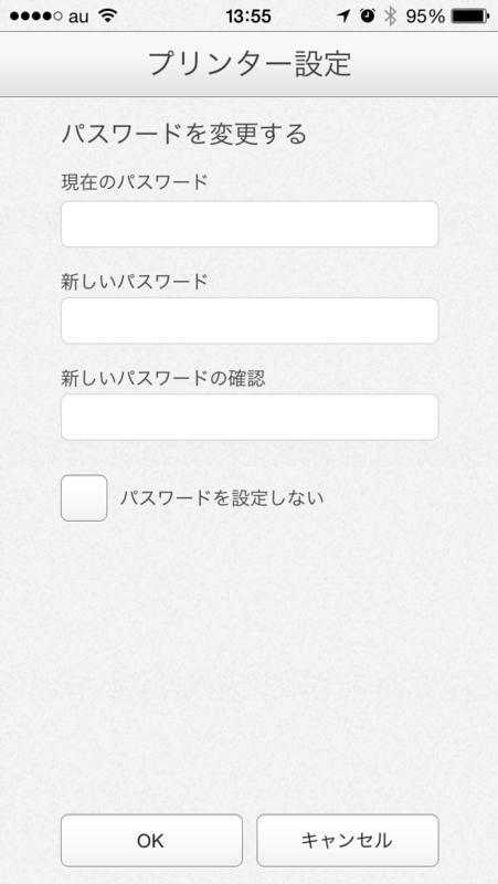 f:id:kun-maa:20140518204343p:plain