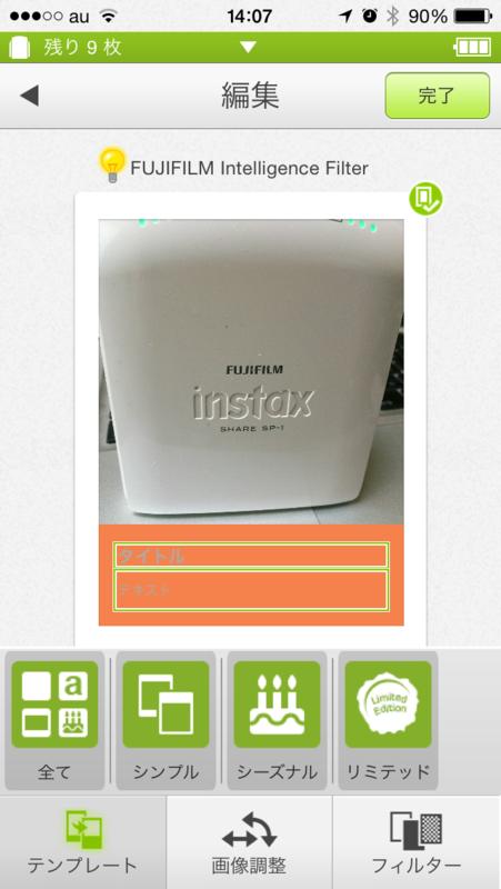 f:id:kun-maa:20140518205331p:plain