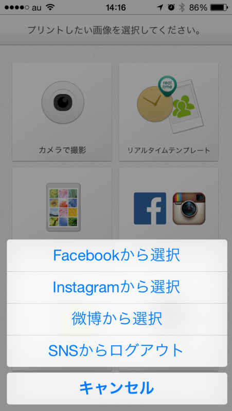 f:id:kun-maa:20140518210351p:plain