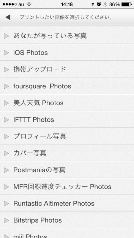 f:id:kun-maa:20140518210450p:plain