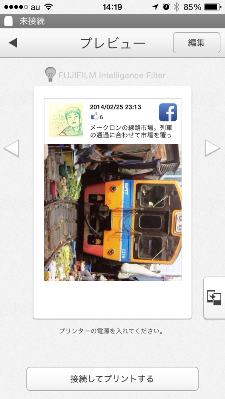 f:id:kun-maa:20140518210650p:plain