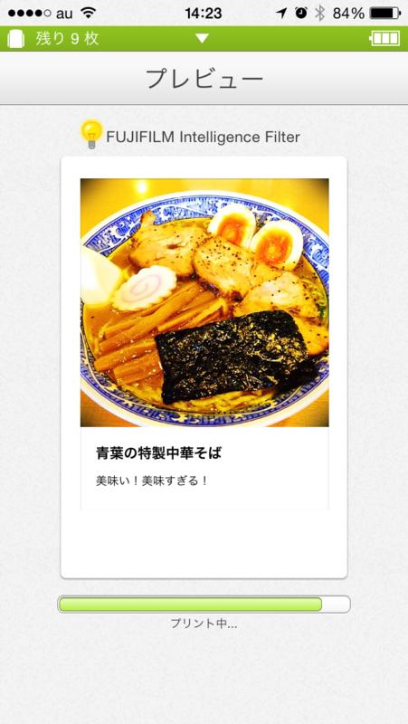 f:id:kun-maa:20140518211229p:plain