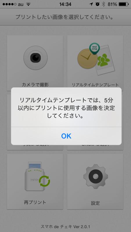 f:id:kun-maa:20140518211950p:plain