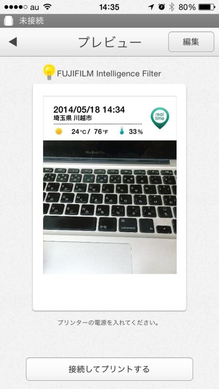 f:id:kun-maa:20140518212103p:plain