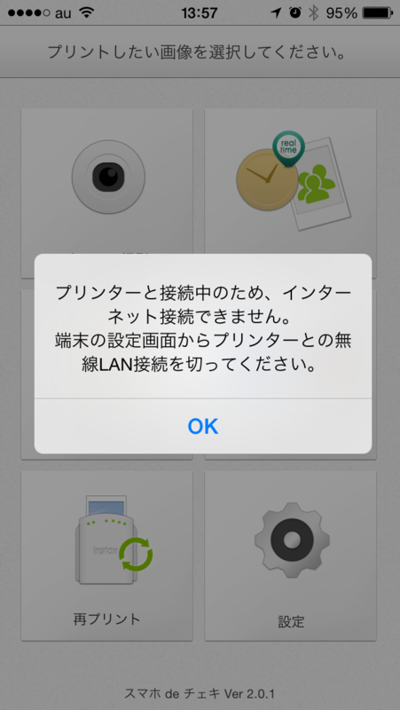 f:id:kun-maa:20140518212820p:plain