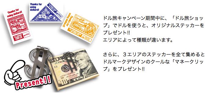 f:id:kun-maa:20140519223000p:plain