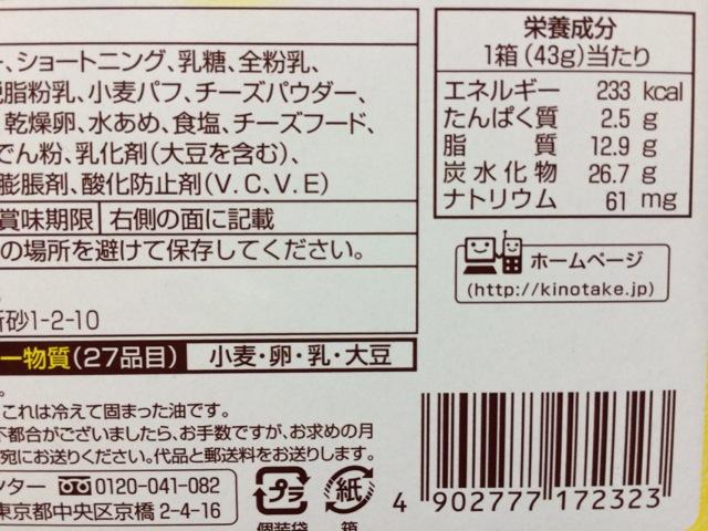 f:id:kun-maa:20140521183943j:plain