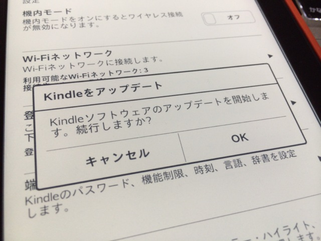 f:id:kun-maa:20140521193816j:plain