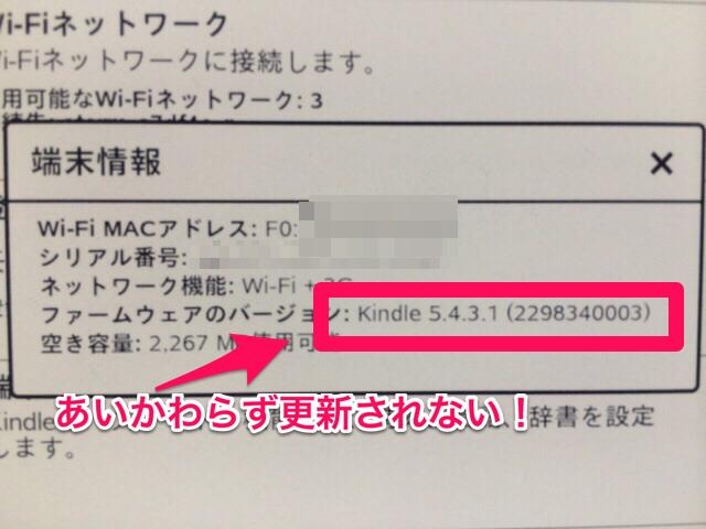 f:id:kun-maa:20140521201406p:plain