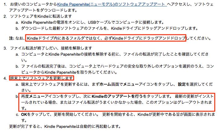 f:id:kun-maa:20140521202337p:plain