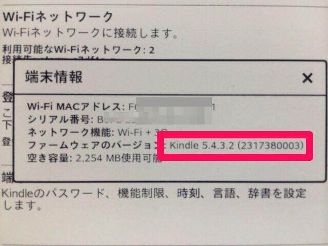 f:id:kun-maa:20140521203330p:plain