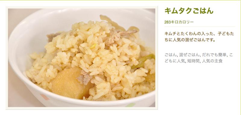 f:id:kun-maa:20140521220959p:plain