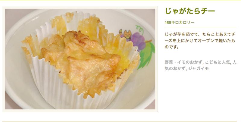 f:id:kun-maa:20140521221223p:plain