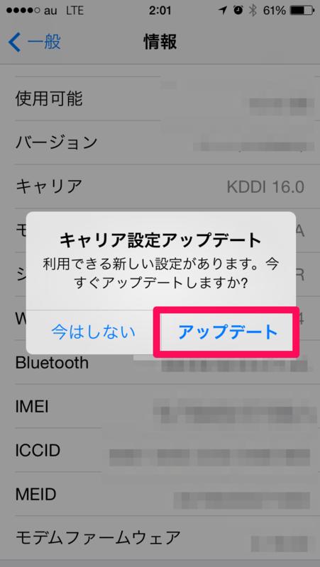 f:id:kun-maa:20140525100912p:plain