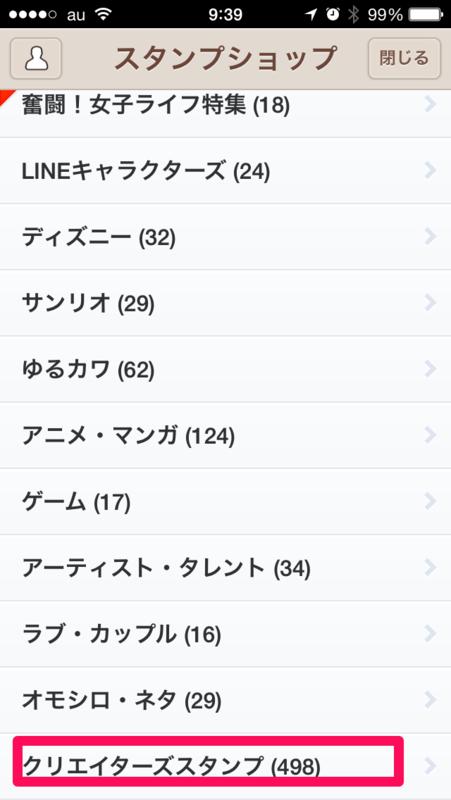 f:id:kun-maa:20140525180030p:plain