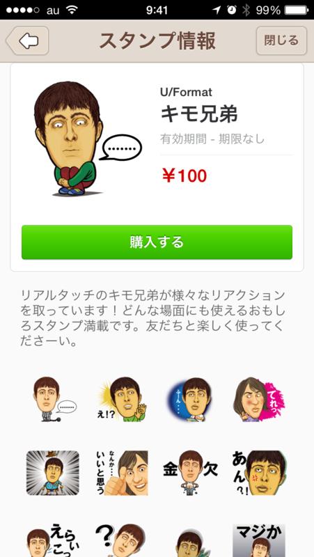 f:id:kun-maa:20140525180953p:plain