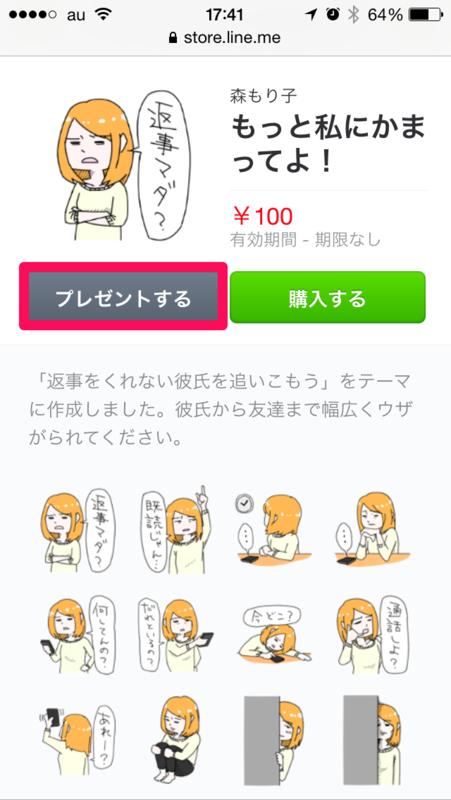 f:id:kun-maa:20140525181614p:plain