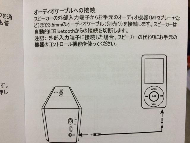 f:id:kun-maa:20140525203934j:plain