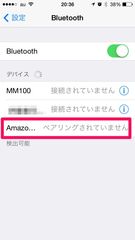 f:id:kun-maa:20140525222051p:plain