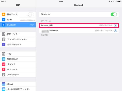 f:id:kun-maa:20140525225740p:plain