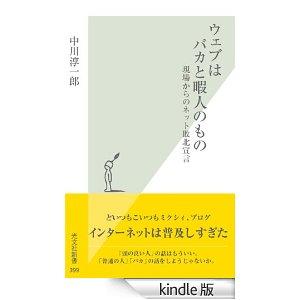 f:id:kun-maa:20140531220553j:plain