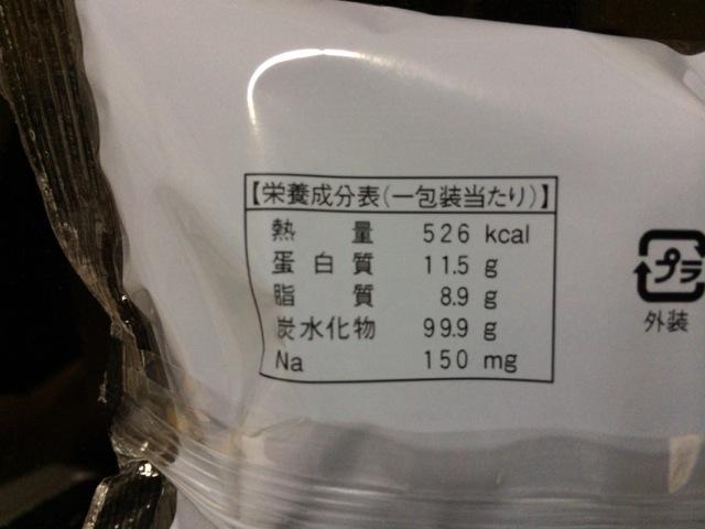 f:id:kun-maa:20140602184859j:plain