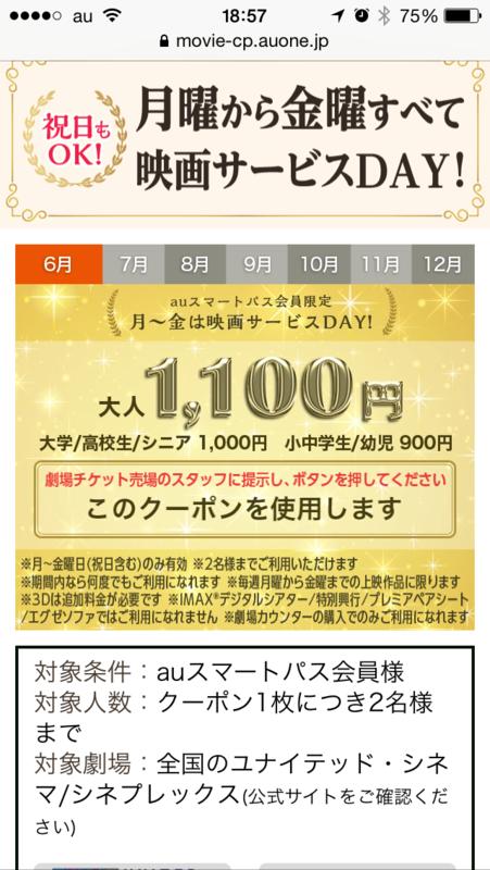 f:id:kun-maa:20140603201133p:plain